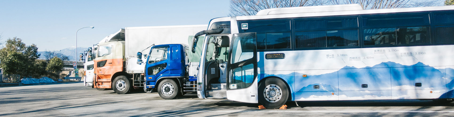 高速バスは価格以外にも見るべきポイントがある - どの高速バスに乗るか